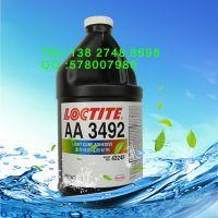 汉高乐泰AA3492紫外线UV胶经销商 美国进口乐泰3492UV胶水价格 1000ml