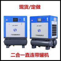 佛山巨风静音无油空压机/功率4400W 三相空压机/医用气泵