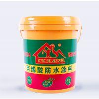 供应JSD-999 丙烯酸防水涂料 水乳型弹性防水 外墙涂料