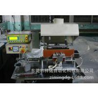 ETS-2MT CNC多功能焊锡机翻转自动焊锡机带自动转角自动焊锡机