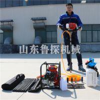 山东鲁探BXZ-1单人背包钻机 便携式地质勘探钻机 高品质厂家直销