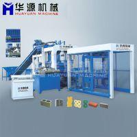 QT12-15 空心砖机 全自动水泥彩砖机 水泥免烧透水砖机 液压砖机