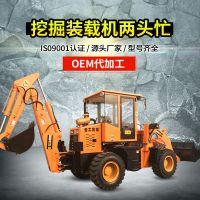 挖掘装载机源头厂家 WZ25-20全工多功能挖掘装载机