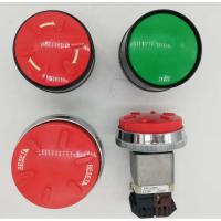 冲床专用Φ65蘑菇头平钮AR30B2R-10G绿AR30B2R-22B黑FUJI富士按钮
