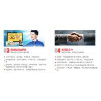 武汉建网站-网页制作公司-武汉好喇叭在线促销 好喇叭厂家 好喇叭哪里买