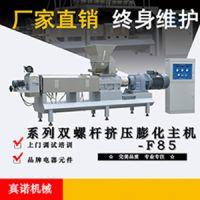 供应全自动强化大米 人造大米膨化机生产线真诺机械