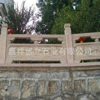 花岗岩麻石栏杆栏板 别墅寺庙走廊护栏 石雕栏杆价格