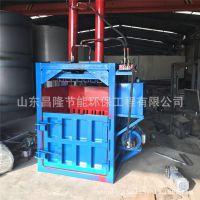 废铁压块机 广州饮料瓶压扁机 定做厂家