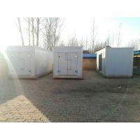 移动式集装箱冷库