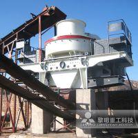 厂家直销 白矸石可制造人工砂吗 石粉制砂设备 建筑用砂制砂机