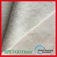 珊瑚绒面料 再生针织面料 RPET面料