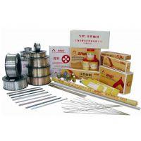 上海申澳登月牌S911镍铜焊丝SNi4060堆焊焊丝ERNiCu-7