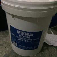 國光抗磨液壓油, CPC LPS 32寬溫液壓油