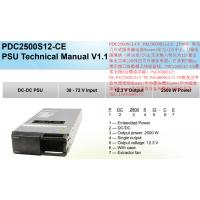 PDC2500S12-CE PAC3000S12-CE 2500W 华为刀片中心 刀箱电源模块