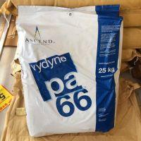 做铰链的塑料是什么材料 PA66美国奥升德GW350