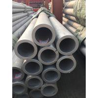 201冷轧不锈钢无缝管价格_316不锈钢管生产厂家