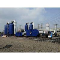 东莞喷漆废气处理设备解决方案工作流程,广东恒峰蓝环境提供商!