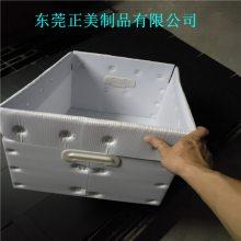 【电子元件厂周转防静电塑料实心隔板 pp垫板】东莞正美制造基地