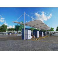 恒仁优亿膜结构充电桩车棚,公交车棚小区车棚,可定制价格优惠