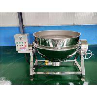 200L可倾式电加热夹层锅 佳美304不锈钢锅体 可提供配件 带搅拌夹层锅