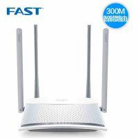 FAST迅捷FW325R无线路由器穿墙王300M家用WIFI高速穿墙光纤漏油器