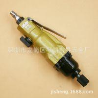 台湾皇冠HG-10HCL工业级风批10H双锤强力型气动螺丝刀起子改锥