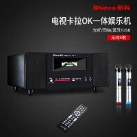 Shinco/新科X5家庭ktv音响套装无线话筒麦克风家用卡拉OK电视K歌