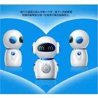 科大讯飞熊娃娃智能早教机器人,伴读,百科,故事聊天,
