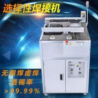 深圳正西TAK-330SM日本进口元器件组装自动焊锡机选择性波峰焊