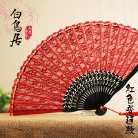 【】丝竹名扇复古红色黑色蕾丝真京都折扇舞蹈扇子多色包邮