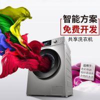 小型洗衣机方案开发 家用全自动滚筒式变频智控洗衣机电路板设计
