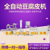 陕西汉中自动豆腐皮机厂家 盛隆***新仿手工豆腐皮机