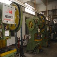 泰州市耀荣不锈钢有限公司
