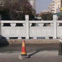 批发防撞隔离道路石护栏 交通安全石栏杆桥梁栏杆