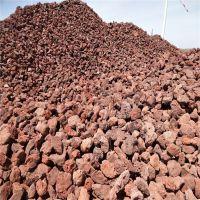 恒州供应红洞石 铺路火山岩 山东切片火山石板材