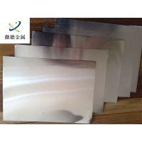 供应进口铝材1070A 铝材材质证明
