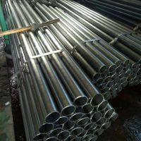 山东聊城厂家热销16Mn光亮钢管 精密光亮圆管 油缸管