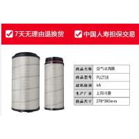 上海鸿曼空气滤清器 PU2738