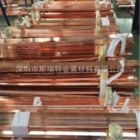 紫铜排厂家 T1 T2优质紫铜排批发 可零切割