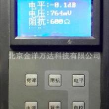 UD34型电平表价格 JH5012 金洋万达