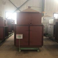 海辰环保污水处理设备(图)-余热回收设备价格-余热回收设备