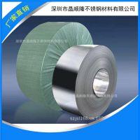 晶顺隆 SUS304 1/2H去应力镜面不锈钢卷板 厂家直销 规格齐全
