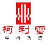 中科(广东)设备有限公司