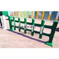 草坪护栏厂家直销隔离栏任意高度可定制