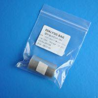 MD25/34/44/77mm 透析袋8000-14000 USA分装 5m/卷