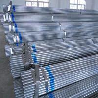 热镀锌钢管的规格表 重庆友发镀锌钢管总代理