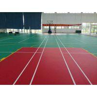 运动塑胶地板施工 室外运动塑胶地板 塑胶篮球场价格
