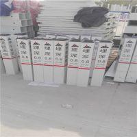 """【逆反射】铁路电缆标志桩""""《娄底》铁路电缆标志桩~""""不导电""""铁路电缆标志桩//直销厂家"""