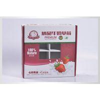 水果包装盒-水果礼盒-中秋礼盒-大连包装盒生产厂