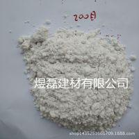 供应贝壳粉(涂料专用)